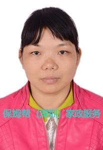 编号:6736 广东省 42岁 住家保姆