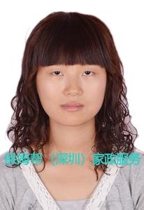 编号:6727 广东省 29岁 住家保姆