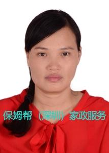 编号:6726 广东省 37岁 住家保姆