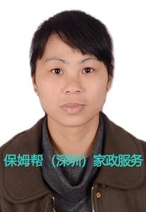 编号:6729 贵州省 36岁 住家保姆