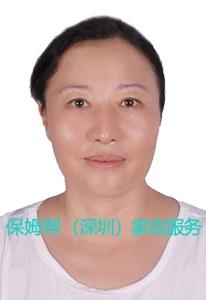 编号:6905 广东省 40岁 月嫂