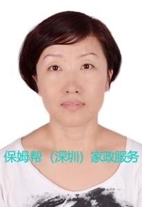 编号:6908 广东省 42岁 月嫂