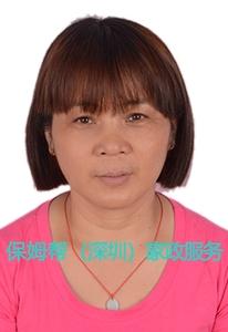 编号:6901 广东省 46岁 月嫂