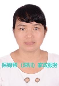 编号:6900 广东省 35岁 月嫂