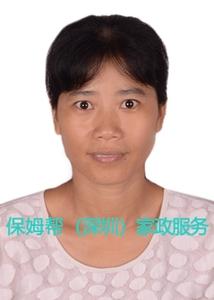 编号:6902 广东省 42岁 月嫂