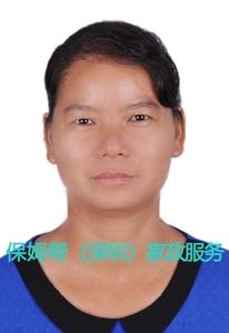 编号:6903 广东省 46岁 月嫂